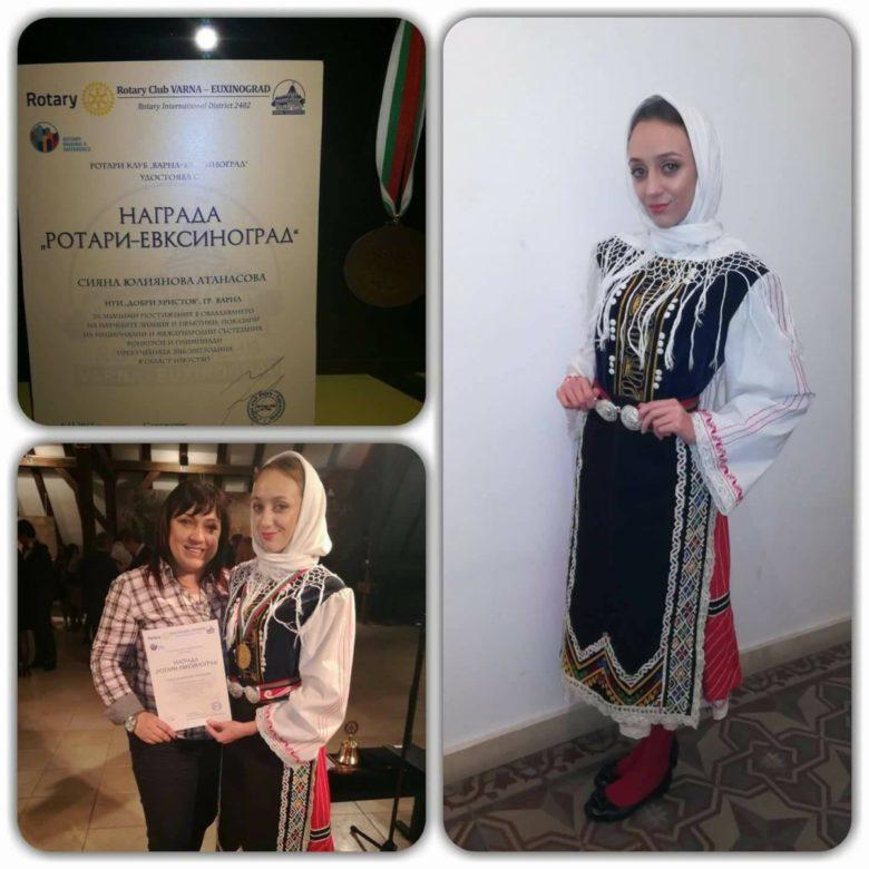 КУЛТУРА ВСЕКИ ДЕН Награда на Ротари клуб за изкуство