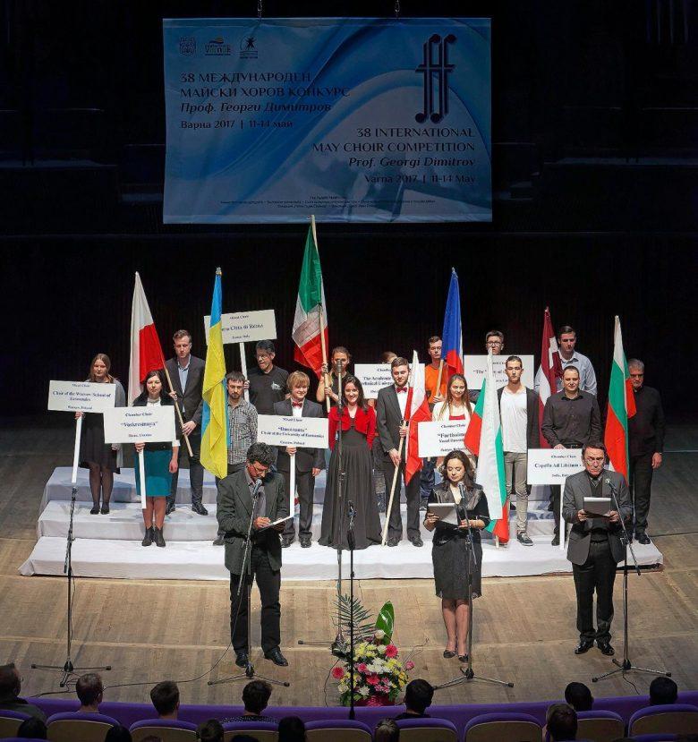 КУЛТУРА ВСЕКИ ДЕН Международен майски хоров конкурс