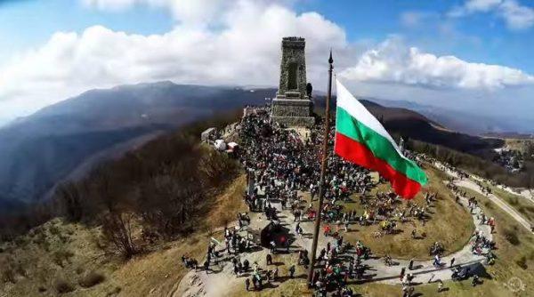 КУЛТУРА ВСЕКИ ДЕН Честит Национален празник!