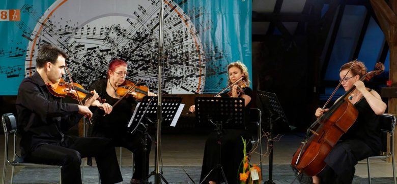 КУЛТУРА ВСЕКИ ДЕН Концертът на струнен квартет Добри Христов