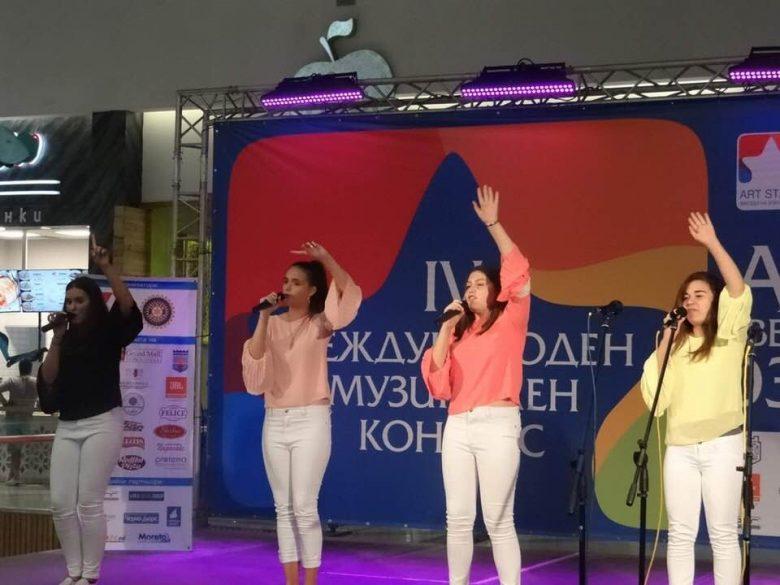 КУЛТУРА ВСЕКИ ДЕН ПЕТИ МЕЖДУНАРОДЕН МУЗИКАЛЕН КОНКУРС ART STARS