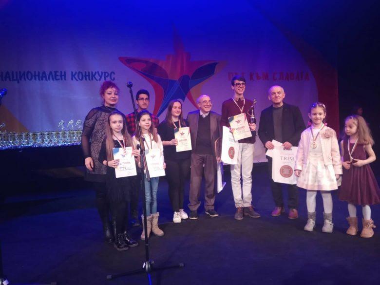 КУЛТУРА ВСЕКИ ДЕН Нови успехи за Варненци!