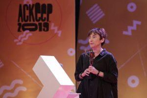 КУЛТУРА ВСЕКИ ДЕН Три награди Аскеер 2019 за Варненския Драматичен Театър