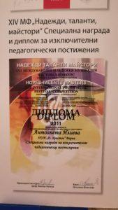КУЛТУРА ВСЕКИ ДЕН Антоанета Илиева интервю първа част