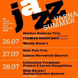 КУЛТУРА ВСЕКИ ДЕН Тридневен джаз фестивал
