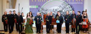 КУЛТУРА ВСЕКИ ДЕН Награда за ММФ Варненско лято