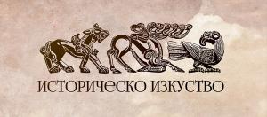 КУЛТУРА ВСЕКИ ДЕН Национално турне - Историческо Величие