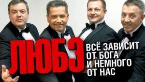 КУЛТУРА ВСЕКИ ДЕН Юбилеен концерт на ЛЮБЭ