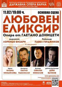 КУЛТУРА ВСЕКИ ДЕН Февруарски изкушения на Държавна опера Варна