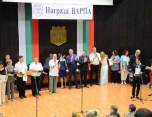КУЛТУРА ВСЕКИ ДЕН Връчването на Награда Варна се отлага
