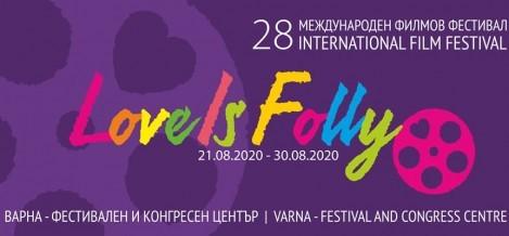 КУЛТУРА ВСЕКИ ДЕН Фестивалът - Любовта е лудост