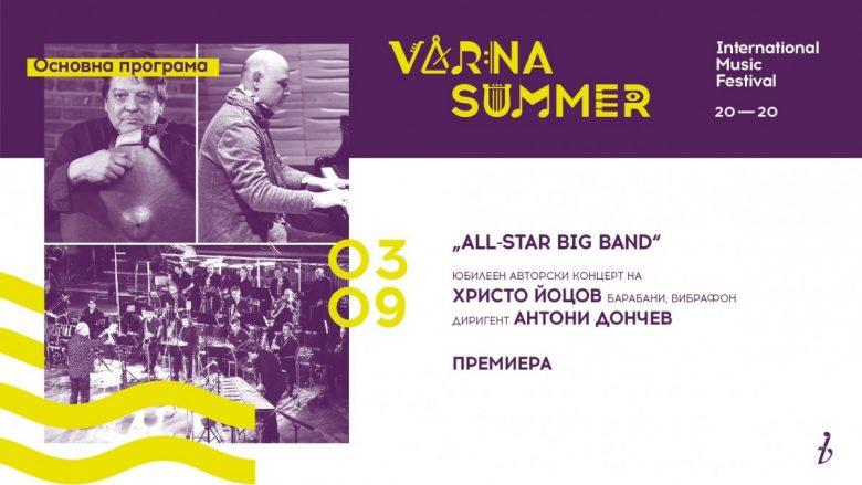КУЛТУРА ВСЕКИ ДЕН Авторски концерт на Христо Йоцов