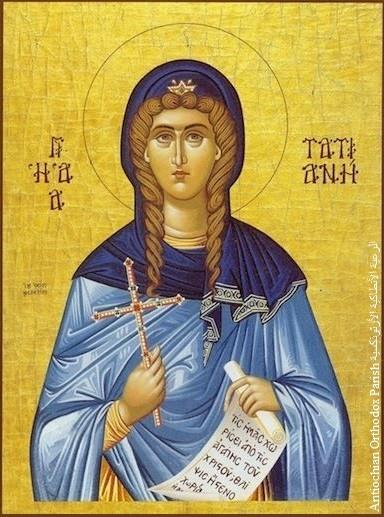 КУЛТУРА ВСЕКИ ДЕН Света мъченица Татяна