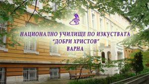 КУЛТУРА ВСЕКИ ДЕН Партньори по клавишите