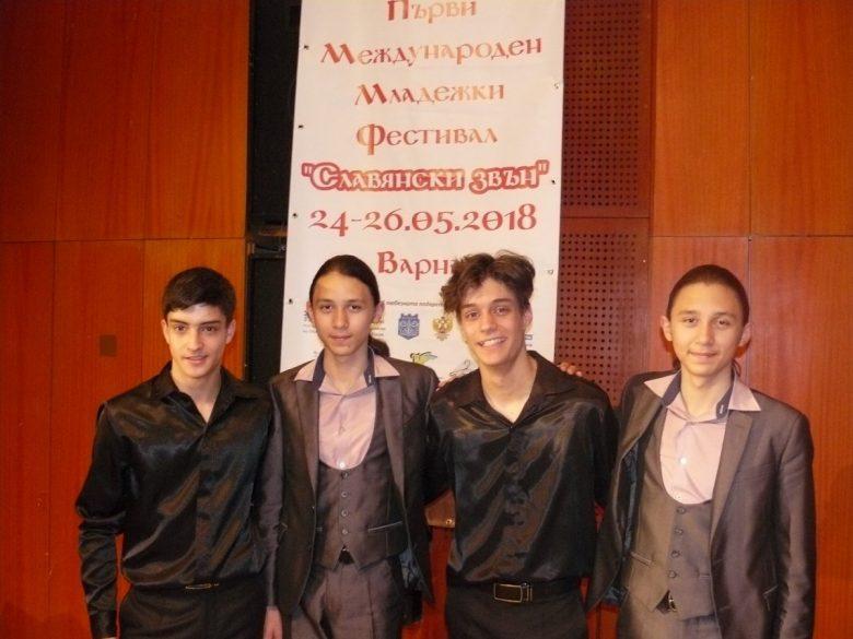 КУЛТУРА ВСЕКИ ДЕН Талантите на Варна с нови награди