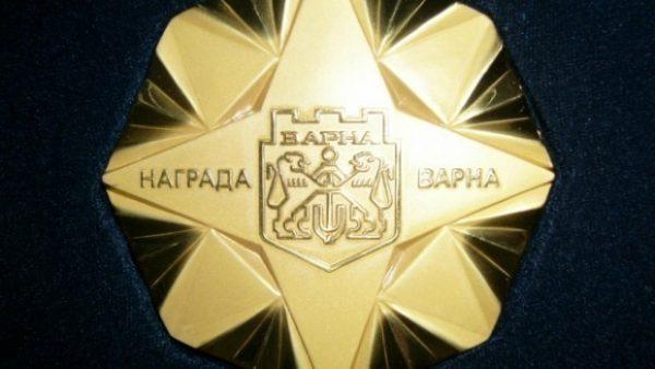 КУЛТУРА ВСЕКИ ДЕН Награди Варна - признанието на града втора част
