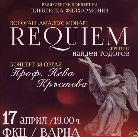 КУЛТУРА ВСЕКИ ДЕН Великденски концерт